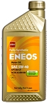 Eneos - Fully Synthetic Engine Motor Oil - 5W-40 - Case of 6 x1 Quart Bottles