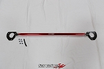 Tanabe - Sustec Front Strut Tower Bar - Mazda 3 2014-2015