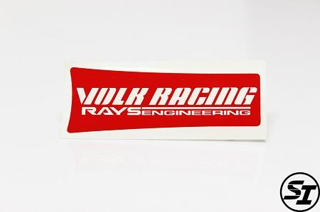 volk racing - te37 sl - 15x8.0 +25 4x100 - gloss black